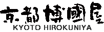 博國屋ロゴ